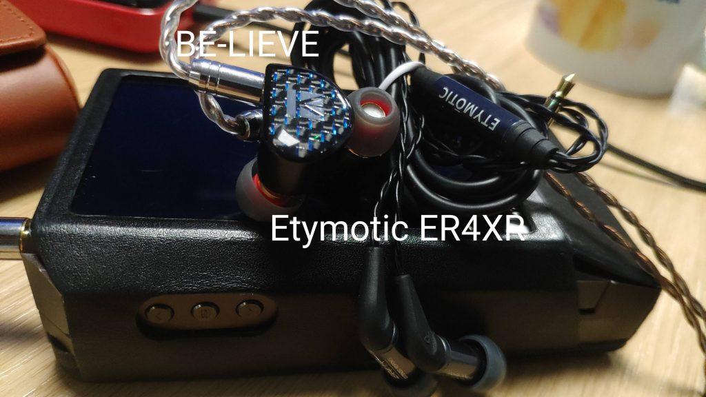 ER4XR-1024x576.jpg